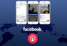 เฟซบุ๊ก ปิดแจ้งเตือนคลิปวิดีโอ Live ได้แล้วนะ!!