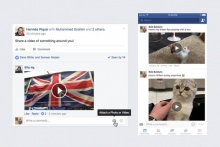 ลองเลย!! Facebook เปิดให้ผู้ใช้งานคอมเม้นท์ด้วยวีดีโอได้แล้ว