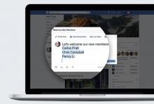 ฟีเจอร์ใหม่ Facebook Groups: เพิ่มความสะดวกให้แอดมิน