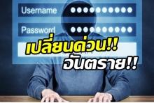 Facebook เก็บรหัสของผู้ใช้งานนับร้อยล้านบัญชีเป็นตัวอักษรธรรมดาๆ ที่มีคนเข้าถึงได้!