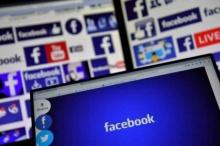หุ้น Facebook ดิ่งลงเหว! หลังพบปัญหาการเข้าถึงข้อมูลผู้ใช้