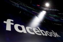 แหล่งข่าวเผย Facebook เตรียมเปิดตัว Cryptocurrency ในเดือนมิถุนายนนี้!