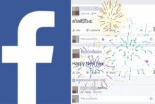 ตื่นเต้น! Facebook เพิ่มเอฟเฟกต์ต้อนรับปีใหม่ โพสต์ปุ๊บพลุส่องสว่างทันที