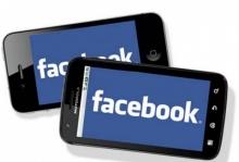 Facebook ประกาศปรับอัลกอริทึ่มใหม่ จะเจ๋งแค่ไหนกัน !