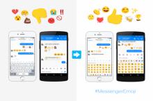 Facebook Messenger ได้ปรับการแสดง emoji ใหม่ ทุกแพลตฟอร์มแล้ว!
