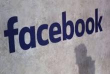 มาร์ก ซักเคอร์เบิร์ก ซื้อโฆษณาทั้งหน้าเพื่อกล่าวคำขอโทษแก่ผู้ใช้ Facebook