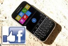 รู้ยัง! Facebook ประกาศยุติพัฒนาแอพฯ ให้ระบบ BlackBerry แล้วนะ