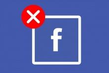 Facebook เจอบัคทำรูปหลุด คาดว่าส่งผลกระทบต่อผู้ใช้มากถึง 6.8 ล้านคน