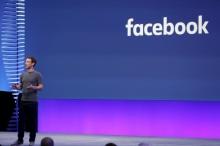 """เฟซบุ๊ก""""มีเฮ ชนะคดีเครื่องหมายการค้าในจีน หลังถูกบริษัทเครื่องดื่มนำไปใช้"""