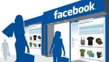 ขายของออนไลน์ต้องรู้!! จ่ายเงินผ่านเฟซบุ๊กดีจริงหรือ