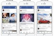 """Facebook เตรียมลด Reach โพสต์ """"ดัก เรียกคนกด Like กด Share"""" รับปี 2018"""