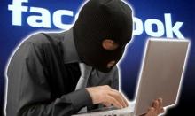 แฉ!! กลโกง 6 วิธีการเข้าถึงบัญชีเฟซบุ๊กคนอื่น-การป้องกัน