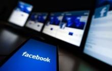วิธีการซ่อนเพื่อนบางคนบน Facebook โดยที่ไม่ต้องลบเพื่อน