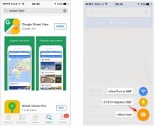วิธีโพสต์ Facebook รูปภาพ 360 องศา และพาโนรามา ด้วยแอพ Facebook และบนคอมพิวเตอร์