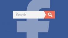 ลบประวัติการค้นหาบน facebook ได้ทุกที่ ง่ายๆด้วยมือถือคุณ
