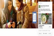 สร้างร้านบนเฟซบุ๊ก ให้โดนใจ-ขายดี